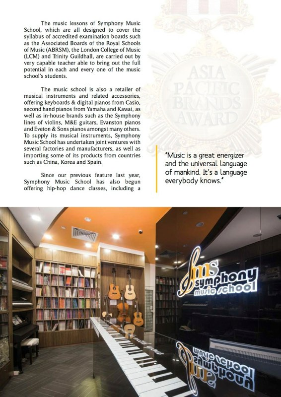 Asia Pacific Brands Award 2013