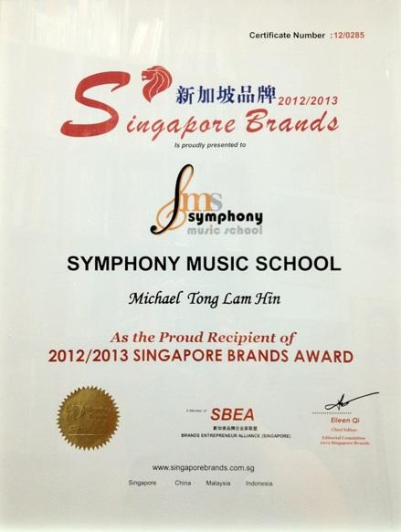 Singapore Brands Award 2012/2013
